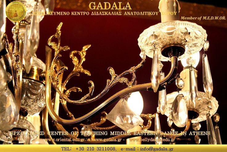 GADALA Oriental Belly Dancing Studio 2103211008 info@gadala.gr Η καταγωγή, η πείρα ως δασκάλα, η πλούσια μεθοδική εμπειρία και η διδασκαλία της  ιδρύτριας του Εξειδικευμένου Κέντρου Διδασκαλίας Ανατολίτικου Χορού κας Gadala Φωτεινής, καθιστά το Gadala Oriental Dance Studio την πλέον αρμόδια και εξειδικευμένη επαγγελματική σχολή διδασκαλίας ανατολίτικου χορού στην Ελλάδα.