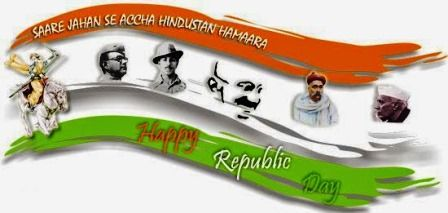 Animated Ecards, Pictures and Wallpapers for Republic Day of India 2015
