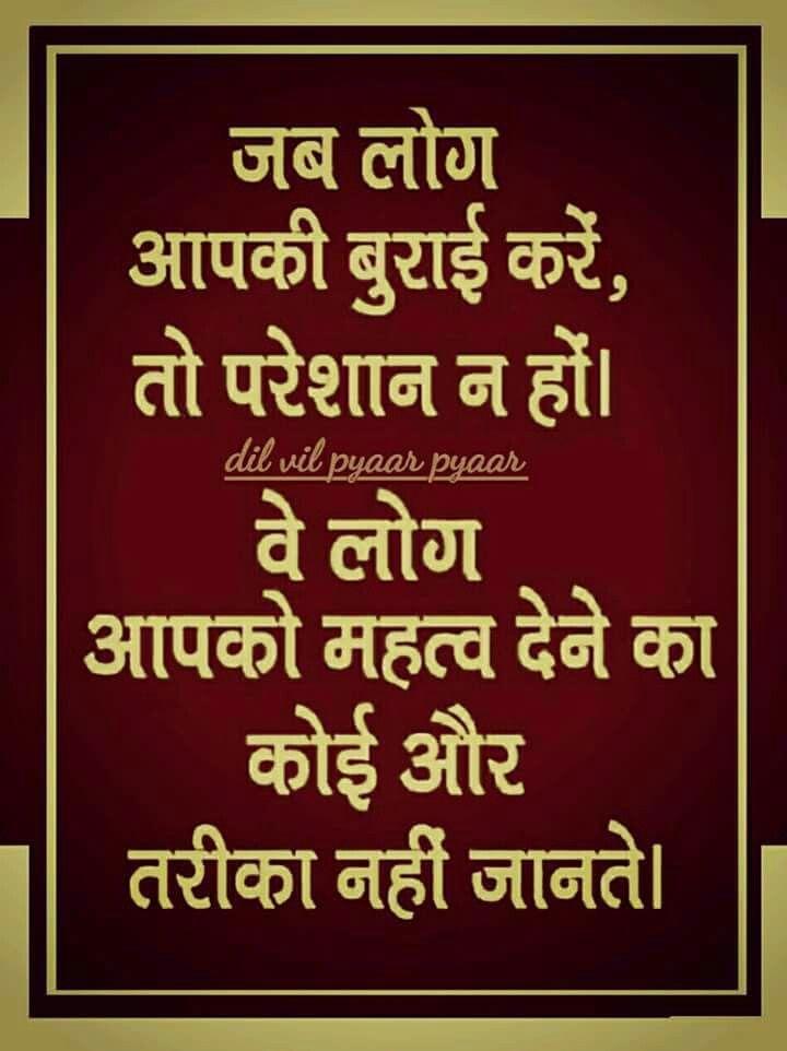 Selfish Friends Quotes In Hindi Best 25 Punjabi Love Quotes Ideas