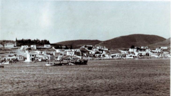 Καματερο το 1954