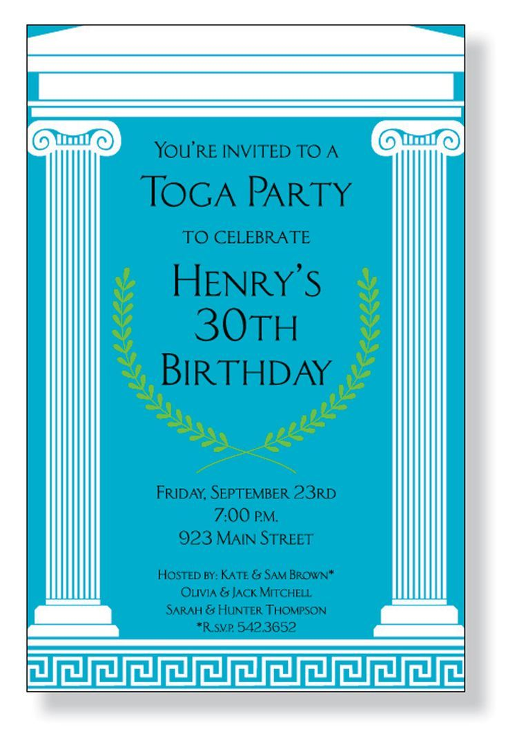 Greek Party Invitations  Toga party, Greek party decorations