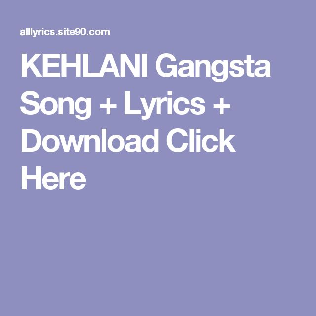 KEHLANI Gangsta Song + Lyrics + Download  Click Here