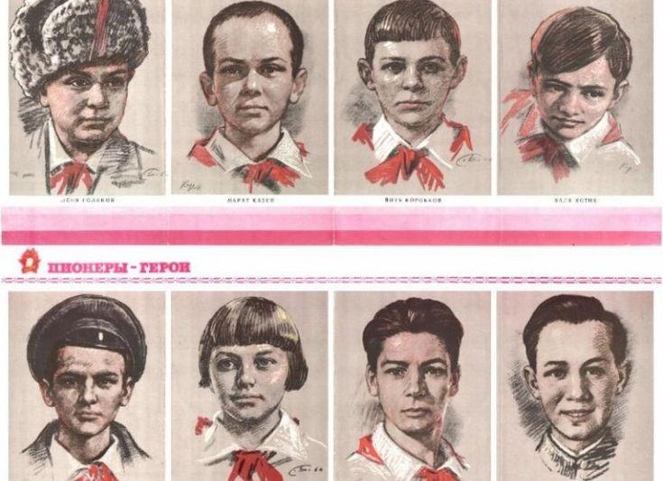 Пионеры-герои всегда были особой гордостью партийных идеологов и сторонников коммунизма. Эти дети являлись реальными примерами для подрастающего поколения, а на его правильное воспитание в СССР всегда делалась главная ставка.