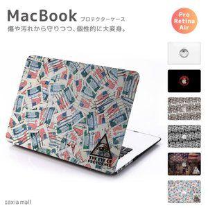 MacBook ケース おしゃれ 各モデル対応 プロテクター シェルケース Touch Bar Pro Air Retina フリーメイソン Freemason イルミナティ