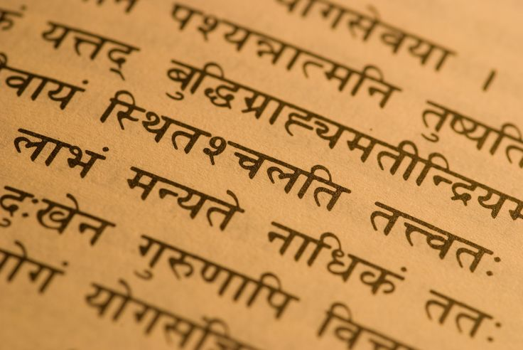 Would you like to increase your yoga vocabulary? This glossary of 108 essential Sanskrit terms will get you started.
