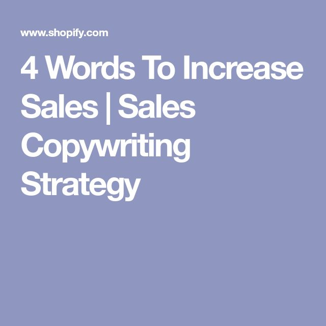 4 Words To Increase Sales | Sales Copywriting Strategy