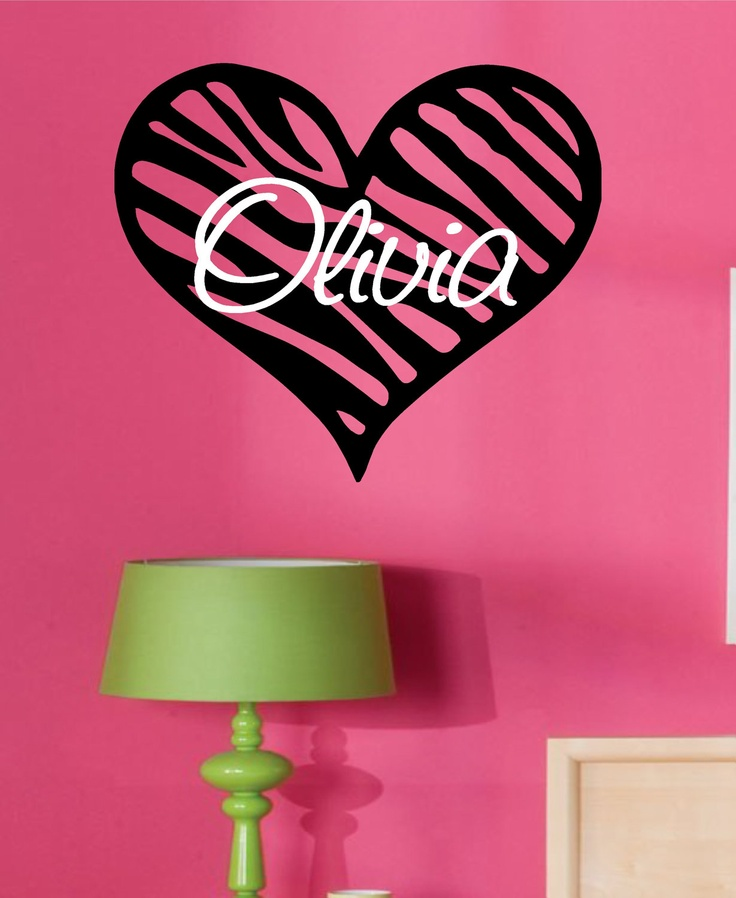 Zebra+Print+Heart+with+Name+vinyl+Wall+Decal+