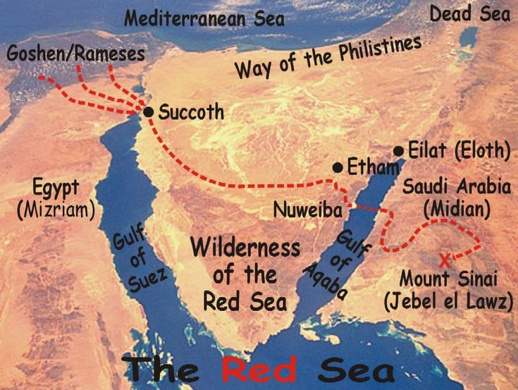 170 best israel maps images on pinterest maps holy land and route of the exodus showing mt horeb not located at the tip of the sinai sciox Gallery