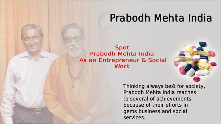 Spot Prabodh Mehta India As an Entrepreneur & Social Work