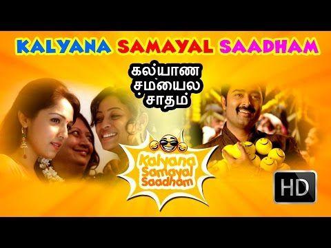 Kalyana Samayal Saadham Tamil Latest Full HD Movie   Prasanna, Lekha Washington   2016 - (More info on: http://LIFEWAYSVILLAGE.COM/movie/kalyana-samayal-saadham-tamil-latest-full-hd-movie-prasanna-lekha-washington-2016/)