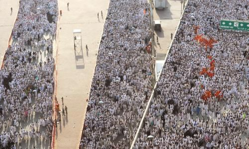Hajj pilgrimage stampede: a visual guide to the fatal crush near Mecca | World news | The Guardian