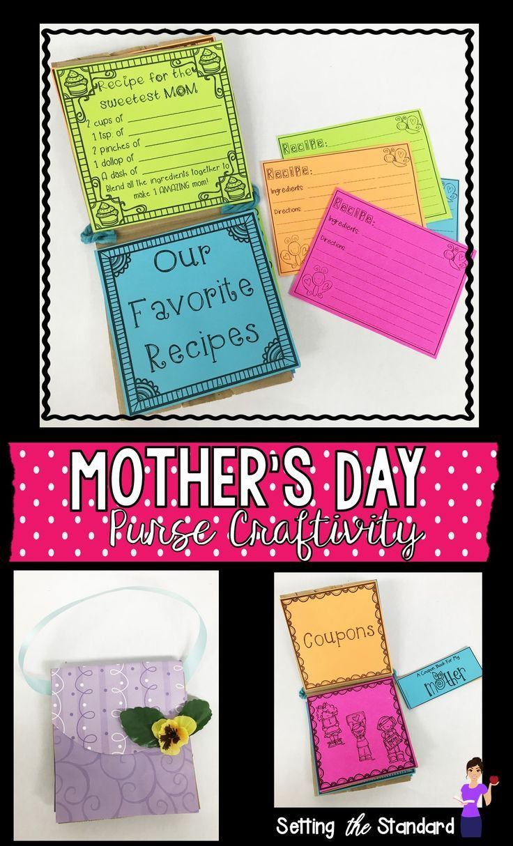 This Mother's Day Purse Craftivity it a great way to show Mom how much you love her.  It's the perfect idea for a Mother's Day gift.  Kids can easily personalize this homemade scrapbook purse for Mom (made out of paper lunch bags).