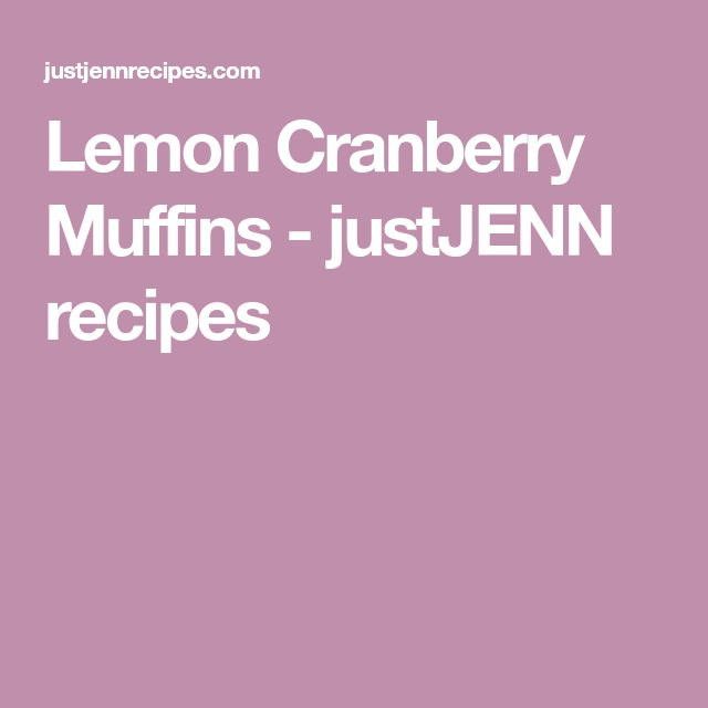 Lemon Cranberry Muffins - justJENN recipes