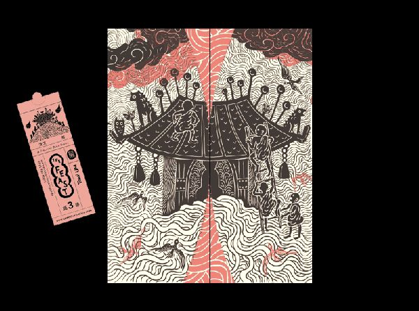 Tomi um The asian feast19 The Asian Feast illustrations series