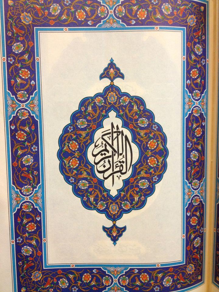 Quran al Kareem Tezhip Art