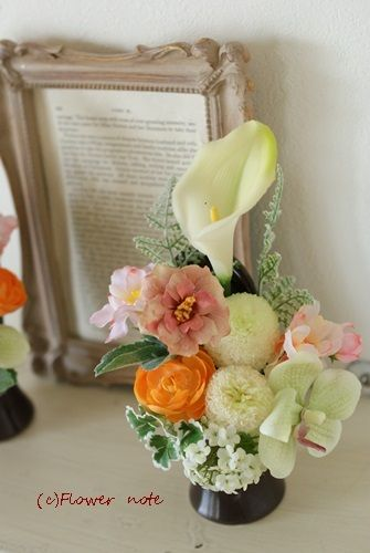 【今日の贈花】夏の供花 優しいオレンジver Flower note の 花日記 (横浜・上大岡 アレンジメント教室)