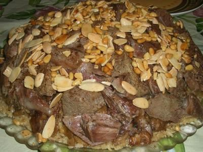 """Maqluba (مقلوبة) is Arabic for """"upside-down,"""" which is how this popular Palestinian dish of rice, eggplant and meat is served."""