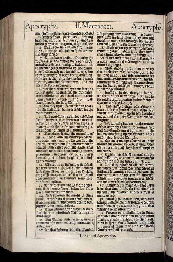maccabees  bible images | View this 2. Maccabees chapter 15 page at a larger size (2 Maccabees ...