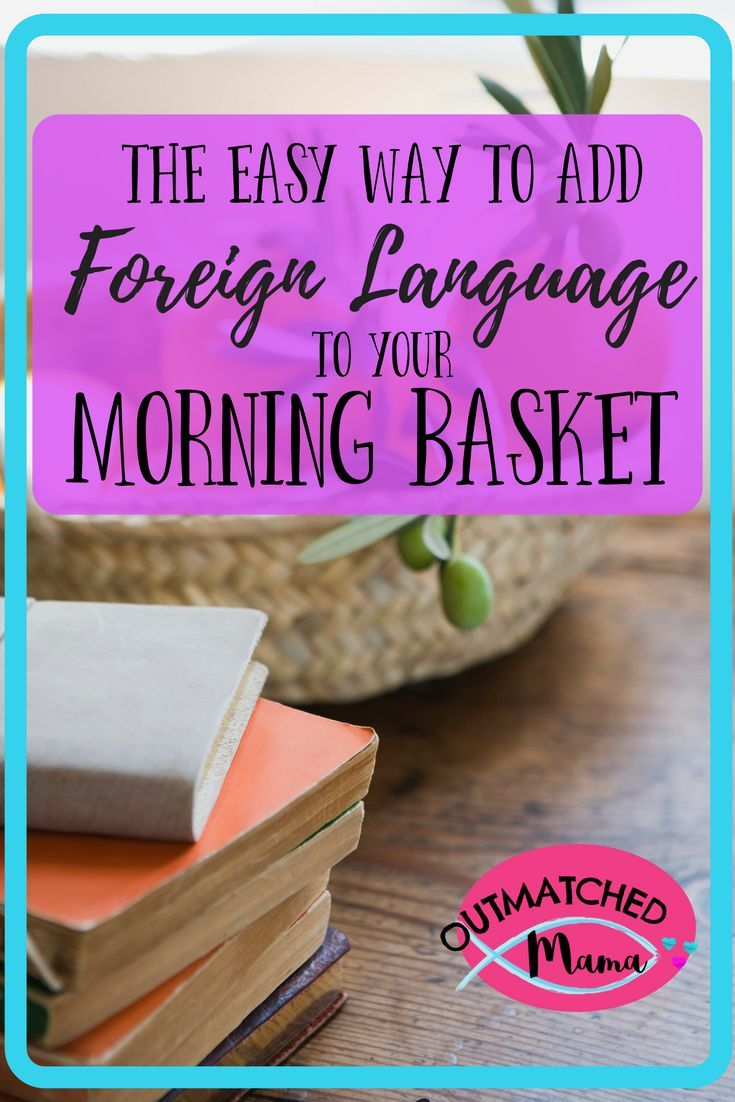 The Straightforward Means so as to add Overseas Language to Your Morning Basket