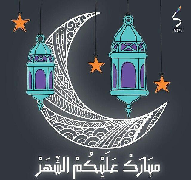 Ramadan kareem\ rah-korayyem:  كل عام وأنتم بخير  رمضان مبارك  ولو أنها جاءت متأخرة قليلاً