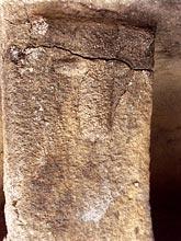Sardinia, Mamoiada, protome taurina