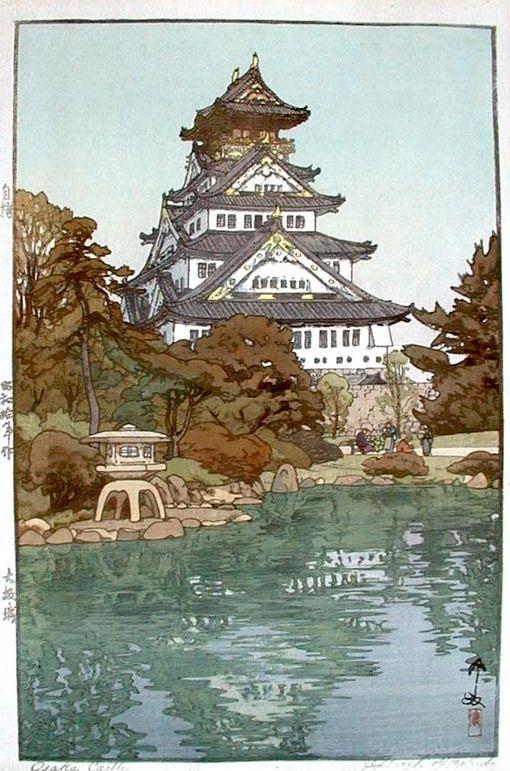 Osaka Castle, by Hiroshi Yoshida, 1935.