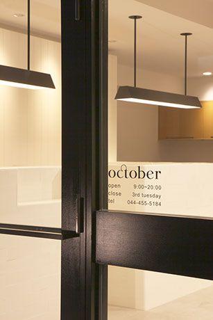 October - SPAN Design