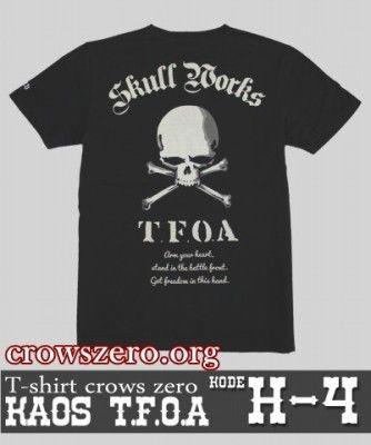 Kaos Crows Zero H-4