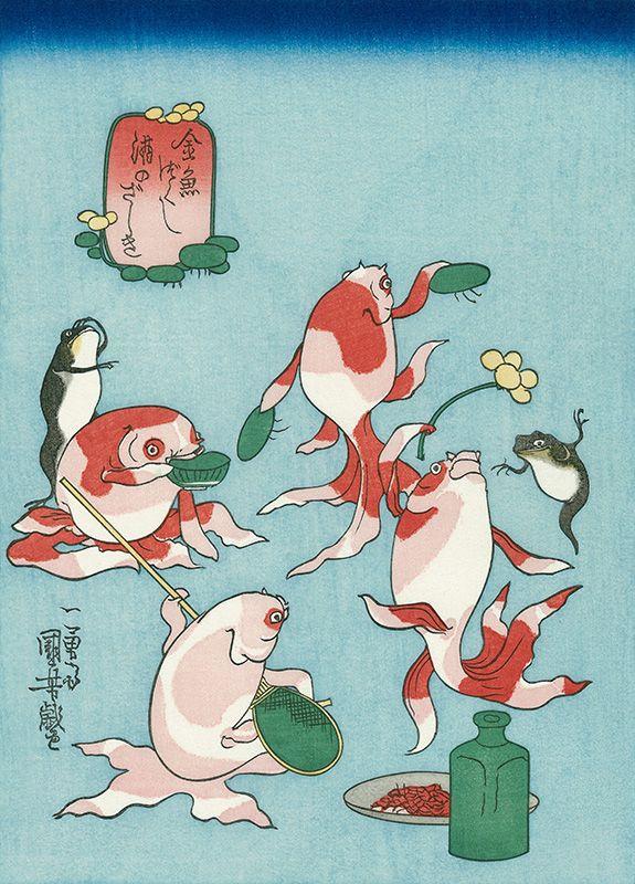 """金魚づくし 酒のざしき 歌川豊国 goldfish series """"sake no zashiki"""" Utakawa Toyokuni"""