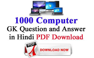 Computer Hardware Pdf In Hindi