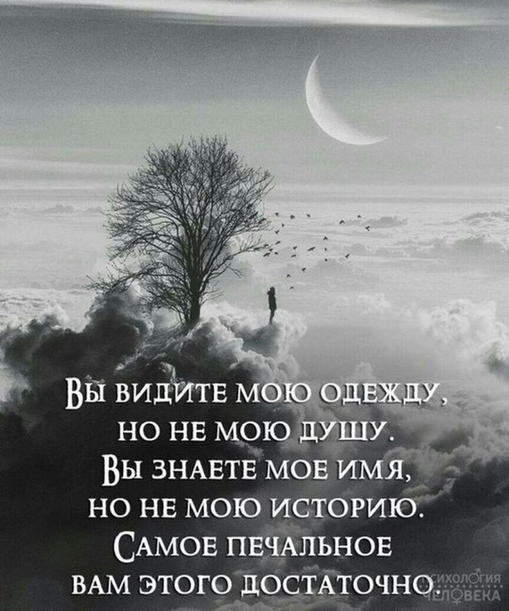 Алина Айдарова - Google+