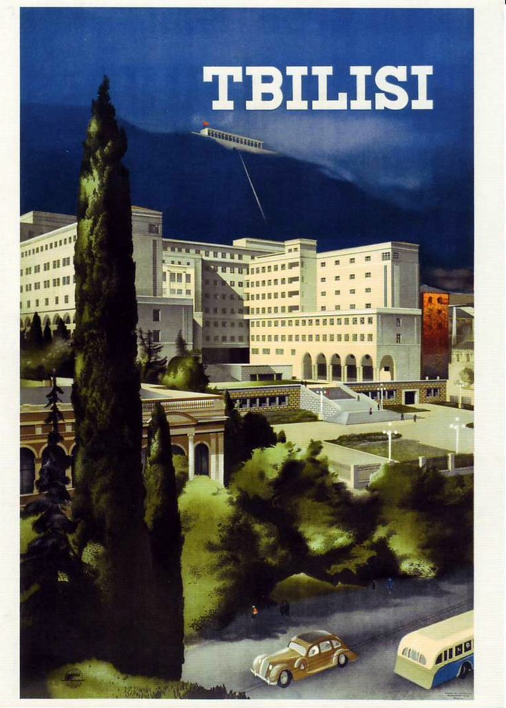 Soviet Union Foreign Tourists Poster