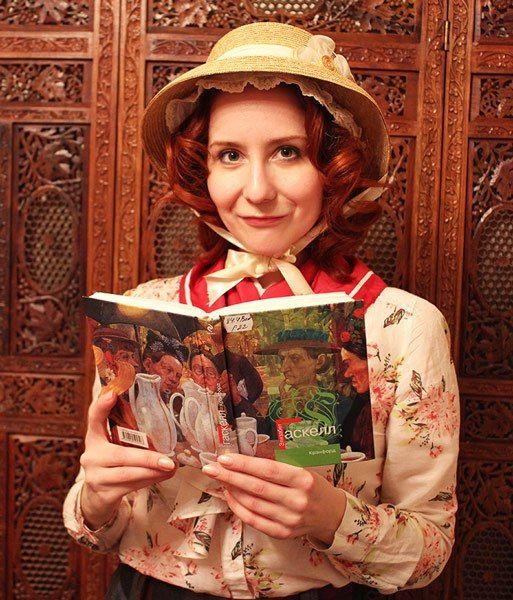 Рецензия на роман Элизабет Гаскелл «Крэнфорд» Cranford by Elizabeth Gaskell