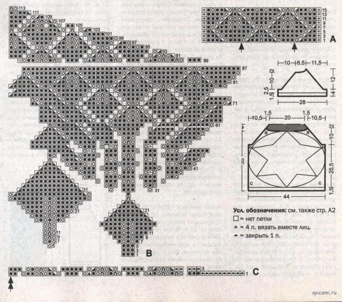20-2 (700x619, 453Kb)