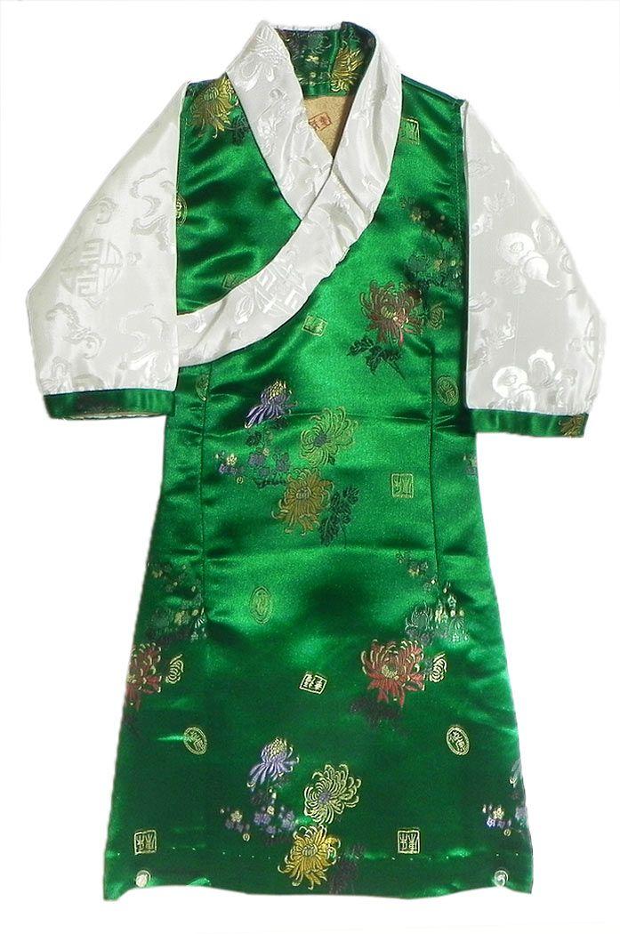 Green Brocade Silk Sikkimese Dress (Silk)