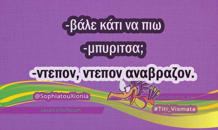 Από τον/την @SophiatouXionia στα γλυκίσματα και #Titi_Vismata