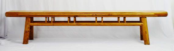 Vintage Hard Wood Asian Bench 8 Foot
