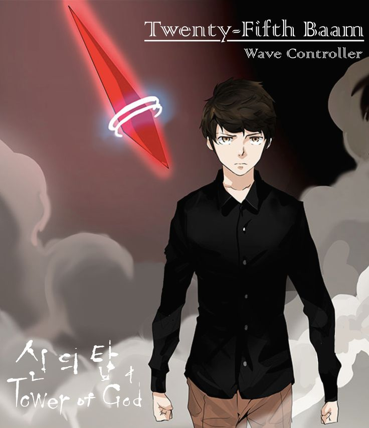 Twenty-fifth Baam | Tower of God manga