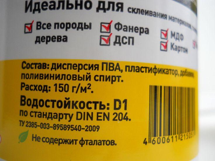 Рецепт холодного фарфора,который получается Всегда!Быстро!Просто!Доступно!