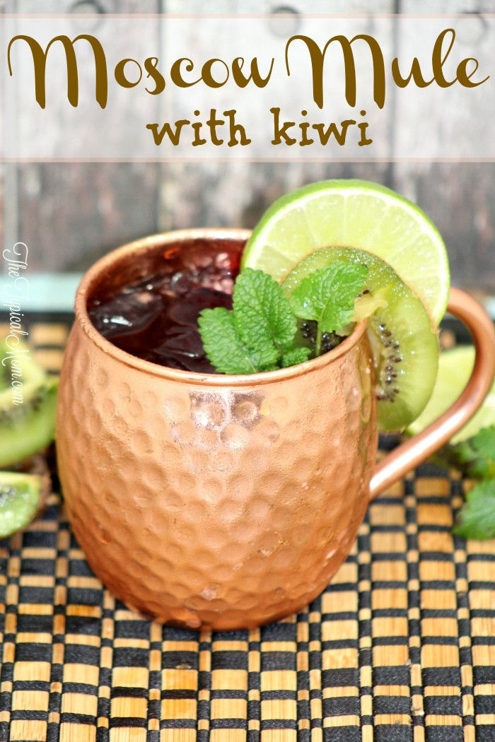 Kiwi Moscow mule drink recipe that is so fantastic!! A bit sweeter than a normal Moscow mule, you've gotta' try this!