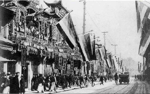 上海慶祝民國改元,載《東方雜誌》第八卷第十一號。 Nanjing Road (Shanghai) during Xinhai Revolution