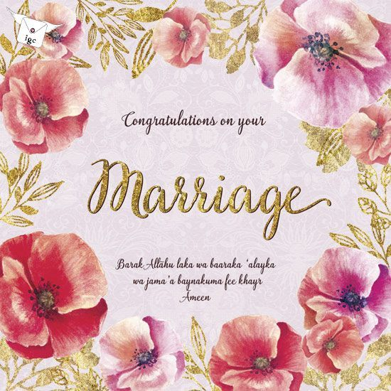 Wedding Greeting Cards.Marriage Congratulations Card Meadows Islamic Greeting Cards