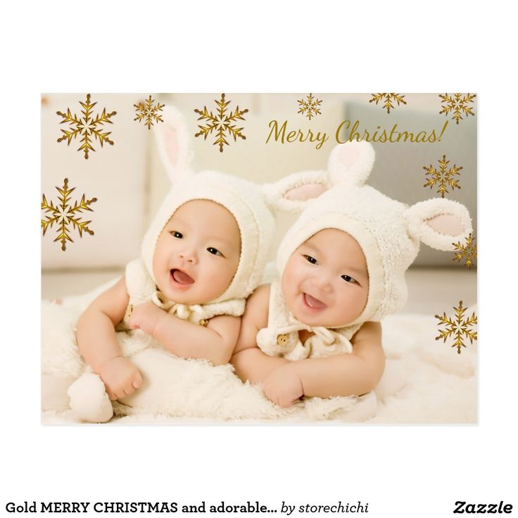 Gold MERRY CHRISTMAS and adorable twins