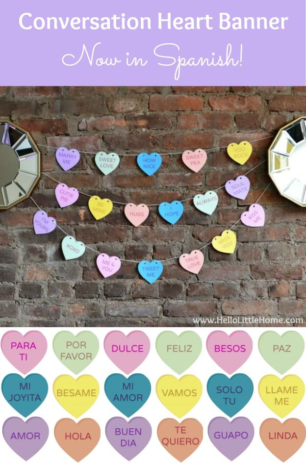 DIY Conversation Heart Banner ... Now in Spanish!   Hello Little Home #ValentinesDay #FreePrintable