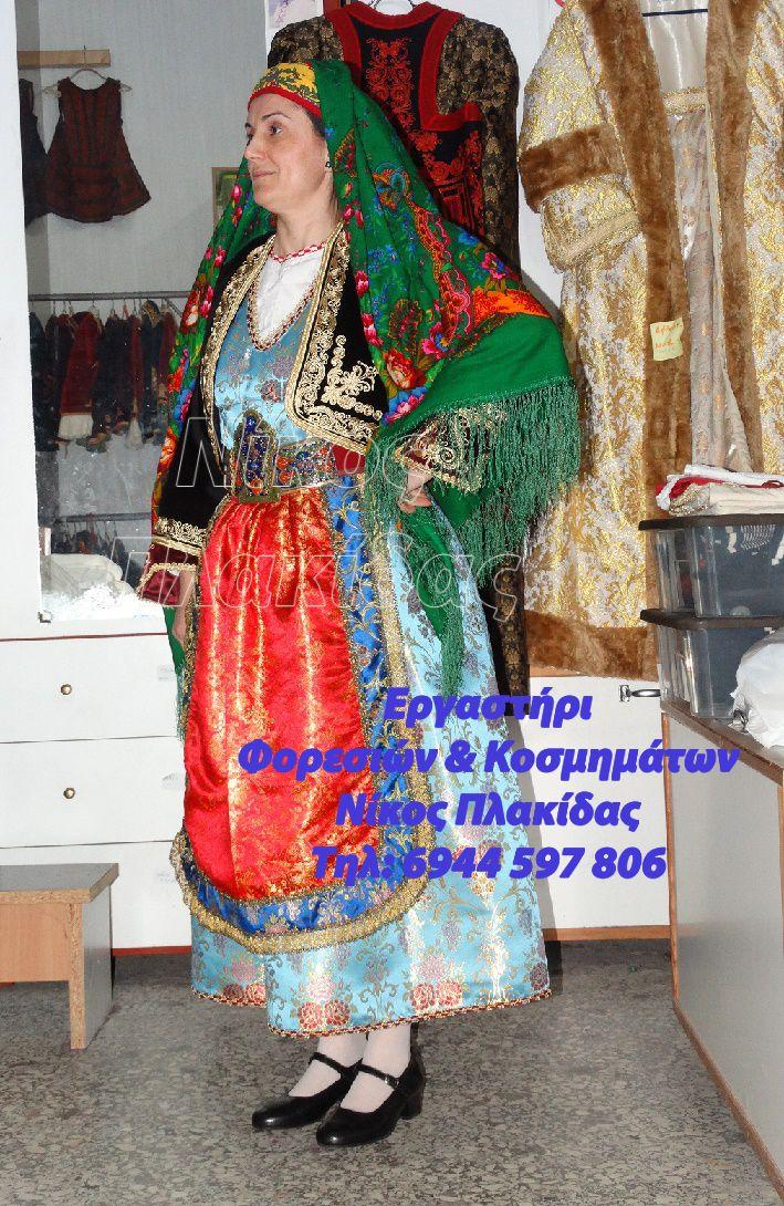 Φορεσιά από την Θάσο . εργαστήρι φορεσιών & κοσμημάτων Νίκος Πλακίδας κατοχή Μεσολογγίου www.foustanela.gr