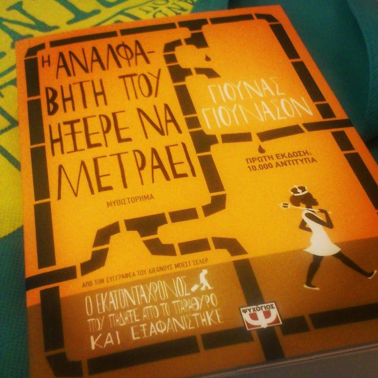 """Επιτέλους κυκλοφόρησε """"Η αναλφάβητη που ήξερε να μετράει"""", το δεύτερο βιβλίο του συγγραφέα Γιούνας Γιούνασον, γραμμένο με το ιδιαίτερα σπιρτόζικο και έξυπνο χιούμορ του!"""