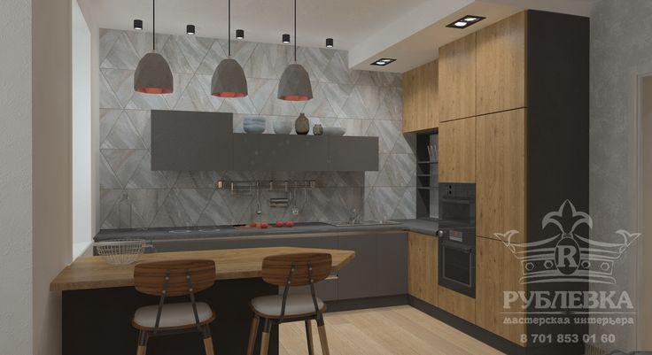 Кухня в стиле лофт. Подвесные светильники из бетона. Кухонные фасады массив дерева. Остров с пятиугольной столешницей из массива. На рабочей стене кухни применена плитка коллекции Vermont grey leather/