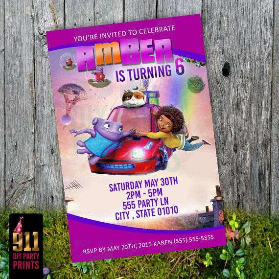 Dreamworks HOME Birthday Party Invitation
