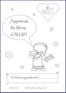 J'apprends les noms d'Allah - L'école des Choupinous