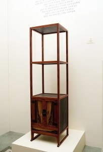 Korea Traditional Furniture (Bookshelf)
